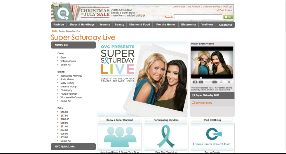 Kim Kardashian QVC Super Saturday website